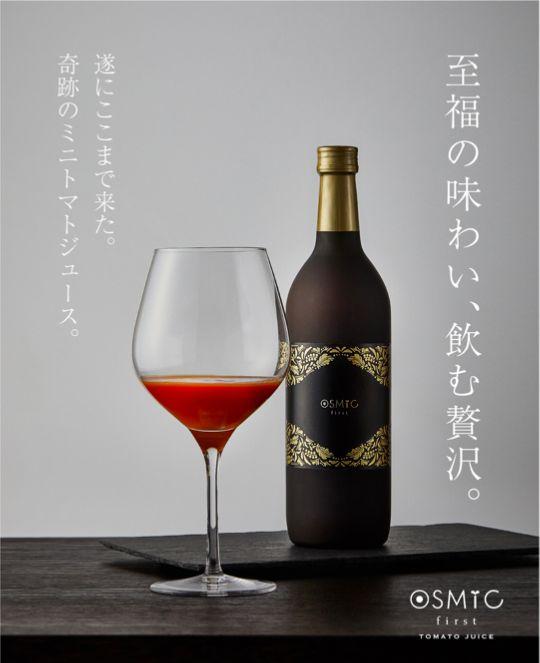 ▲日本OSMIC推出瓶裝番茄汁,竟要新台幣2,750元。