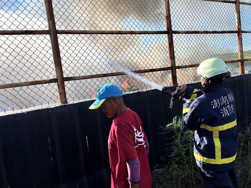 ▲消防人員到達現場後回報是廢棄物起火燃燒,消防人員立即部署水線搶救,現場火勢於16時55分控制。(圖/澎湖縣消防局提供)