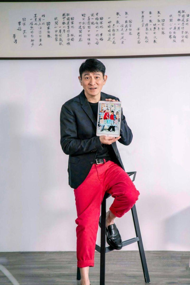 ▲58歲劉德華駐顏有術。(圖/台灣映藝提供)