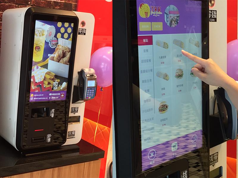 <b>速食業</b>首見!本土品牌引進人臉辨識點餐系統