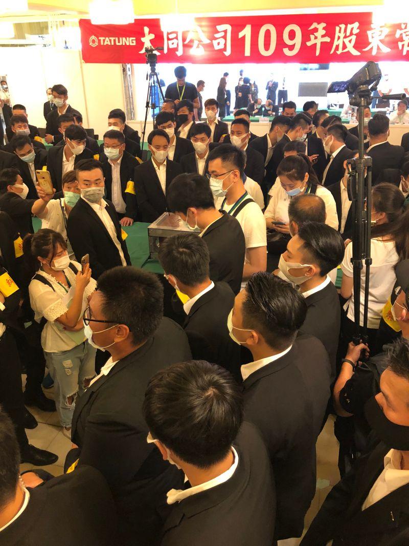 ▲大同股東會董事改選投票現場。(圖/讀者提供)