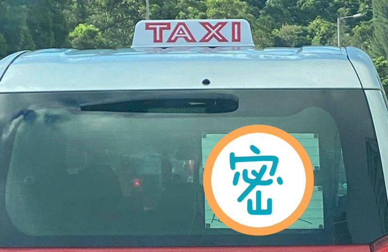 計程車後車窗貼「4字標語」警告!眾人熱議:這樣合法嗎