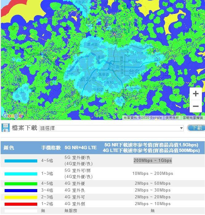 ▲雙北地區涵蓋中華電信網路訊號範圍。(圖/翻攝自中華電信官網)