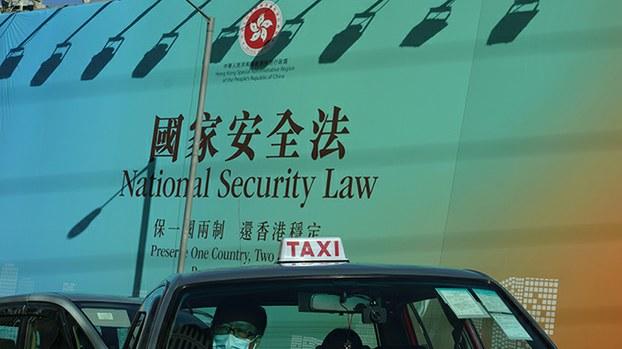 ▲中國人大常委會強勢通過極為爭議的《港區維護國家安全法》。(圖/美聯社/達志影像)