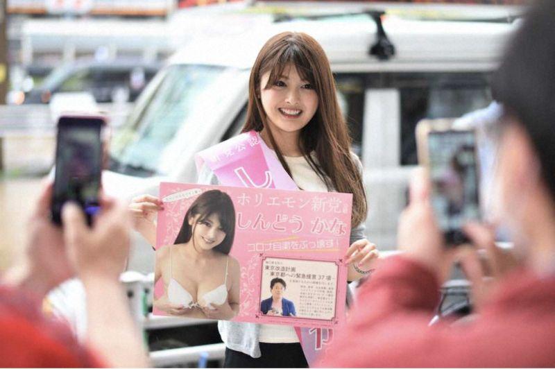 日本東京都地方選舉出奇招竟把「安倍口罩」變胸罩| 全球| NOWnews今日新聞
