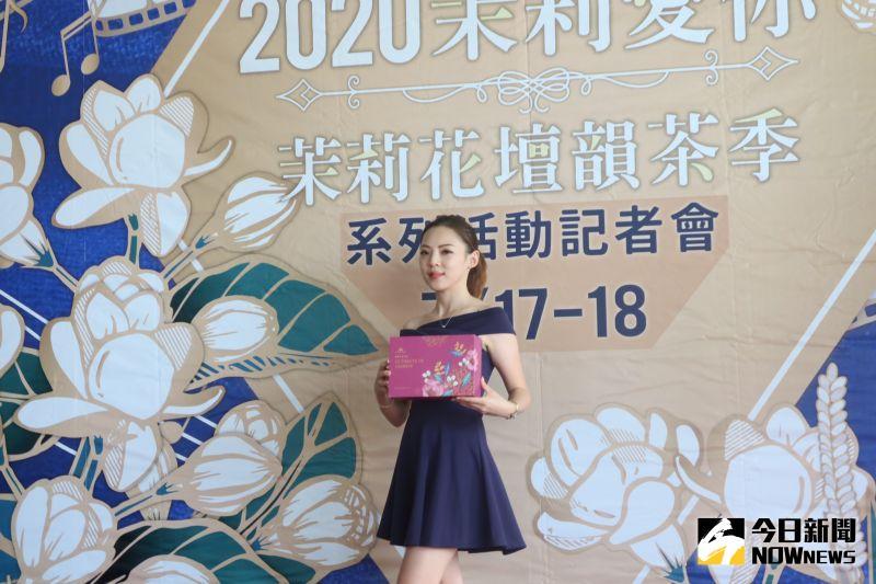 ▲花壇鄉農會將舉辦「2020茉莉愛你.茉莉花壇韻茶季系列活動」。(圖/記者陳雅芳攝,