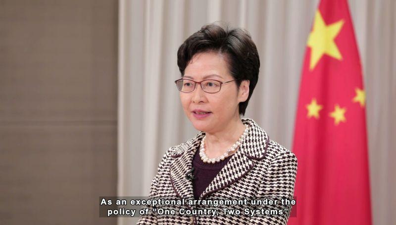 ▲林鄭月娥在通過「港版國安法」後發表錄影談話。(圖/截自YouTube影片)