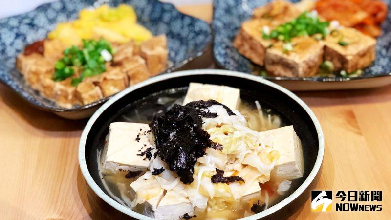 ▲「清蒸豆腐」走小清新路線,豆香濃郁的豆腐,加上傳統泡菜、海苔、金針菇等。(圖/記者陳美嘉攝,2020.07.01)