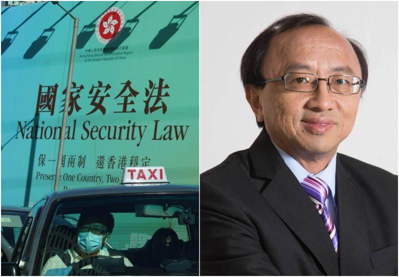 港版國安法充滿「中國特色」 港大法學者:全世界該小心