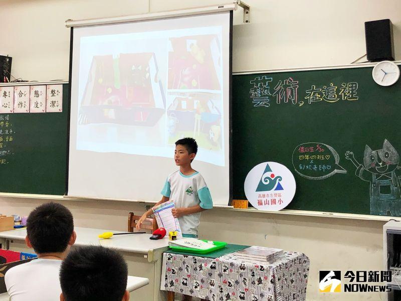 ▲學童大方發表屬於自己的「珍奇博物館」分享創作歷程。(圖/記者陳美嘉攝,2020.06.30)
