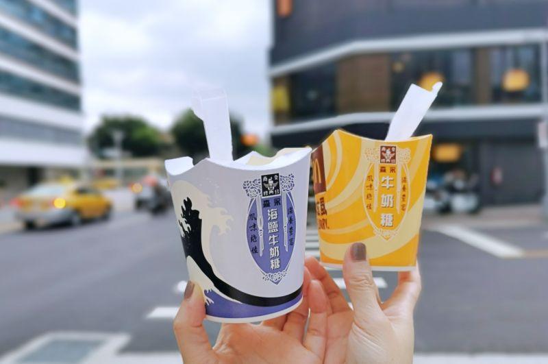 ▲麥當勞新品「森永海鹽牛奶糖冰炫風」、「森永牛奶糖冰炫風」預計將再掀起一波打卡熱潮。(圖/業者提供)