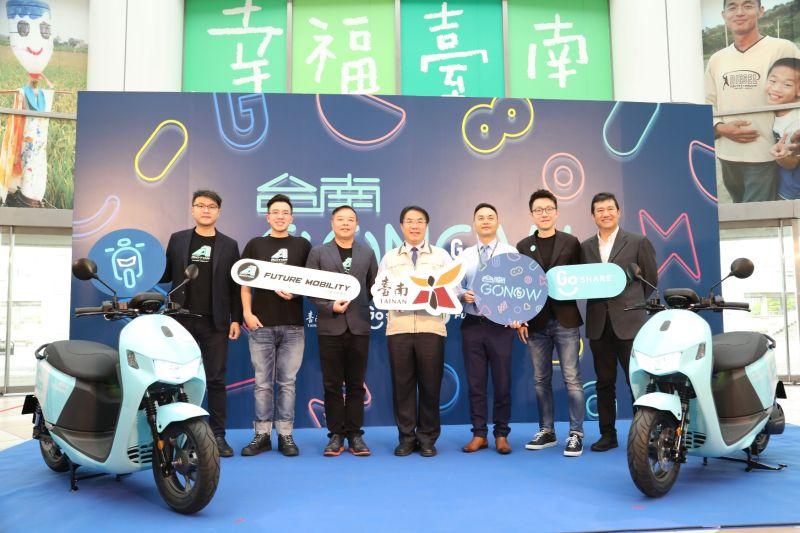 兩家共享電動機車業者進軍 黃偉哲:助台南成為低碳城市