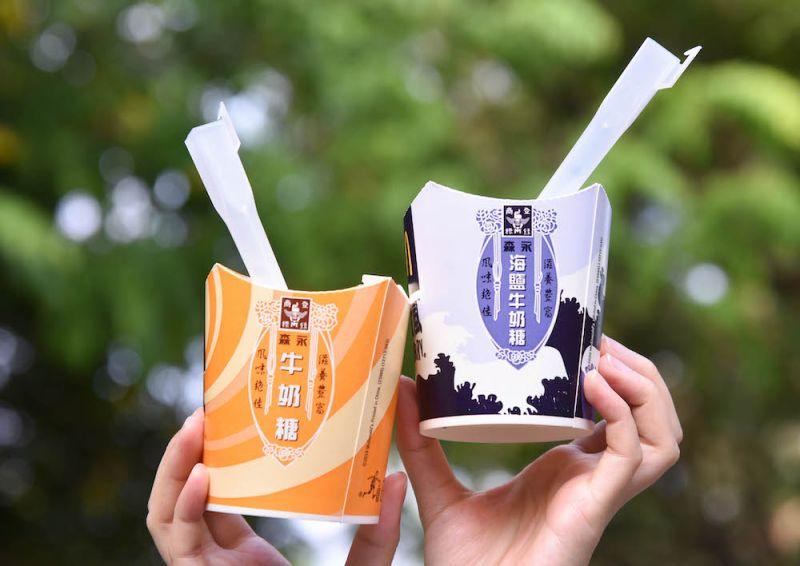 忘不掉的童年滋味 麥當勞攜手森永牛奶糖復刻<b>冰品</b>開賣