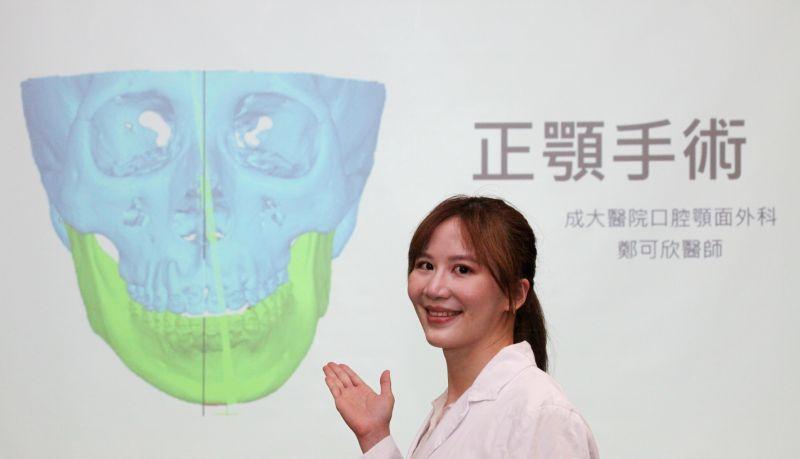▲成大醫院口腔顎面外科醫師鄭可欣。(圖/成大醫院提供)