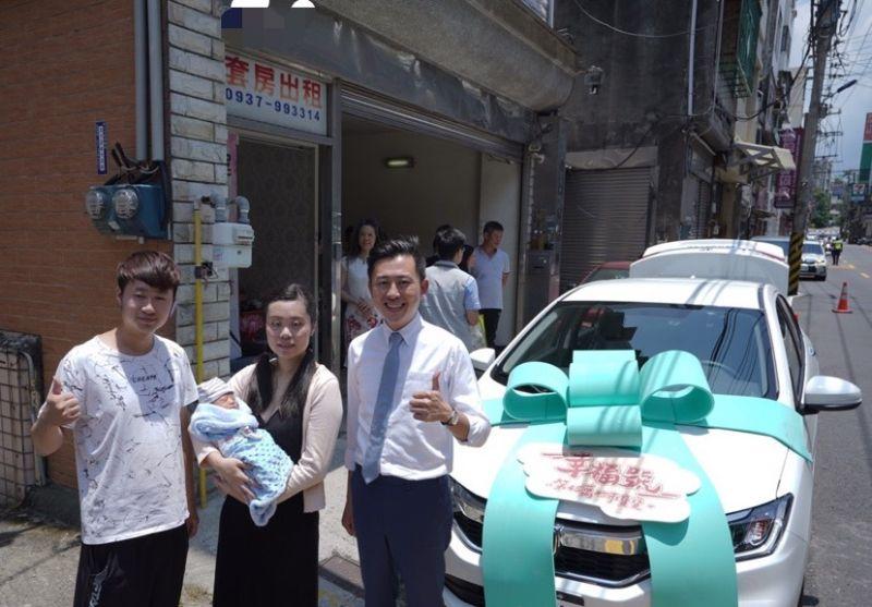 竹市第45萬人 新生寶寶獲贈<b>貢丸</b>免費吃到45歲及汽車