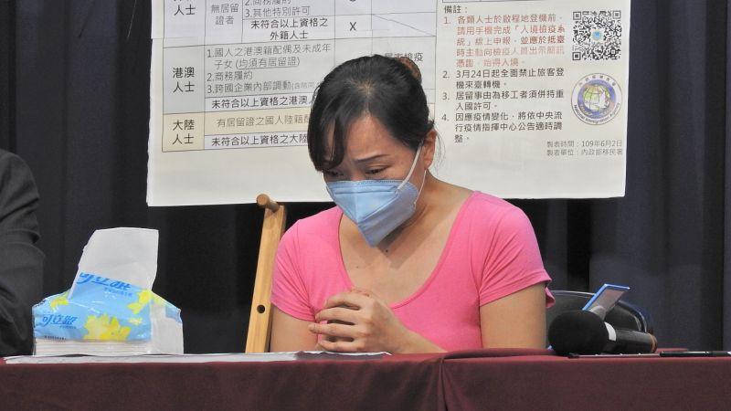 「小明」迄今5個月仍回不了家,身為母親的黃太太懇求各界幫忙。(圖/記者陳弘志攝)