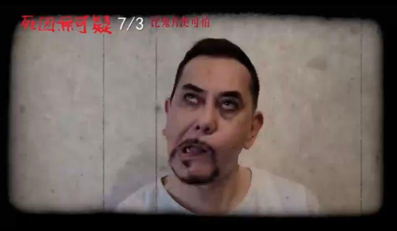 影/黃秋生也有「橡皮臉」 賣萌比YA獻台灣觀眾