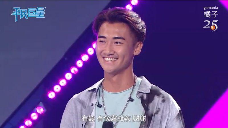 ▲蘇鈺翔被誇讚歌聲有超齡的感覺。(圖/翻攝平民巨星)