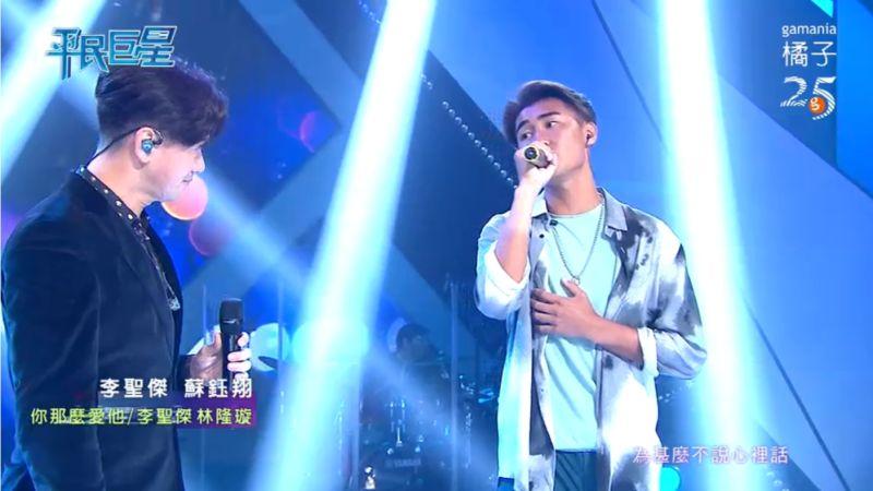 ▲蘇鈺翔(右)稱李聖傑(左)是他的大學長。(圖/翻攝平民巨星)