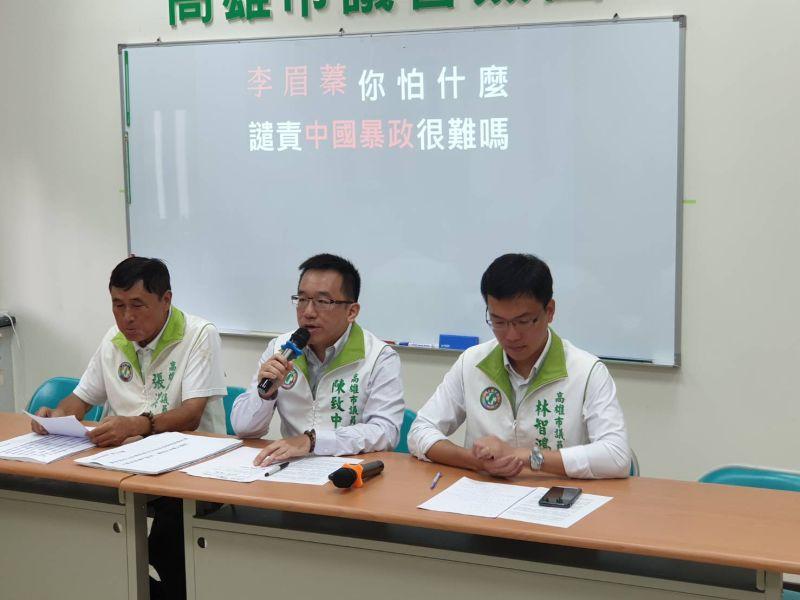 香港村論戰 民進黨團要求李眉蓁譴責中國惡行
