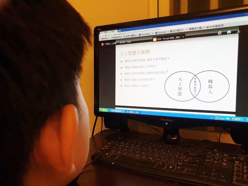 基礎AI夠用嗎/小學生不一定要會寫程式 運算思維更關鍵