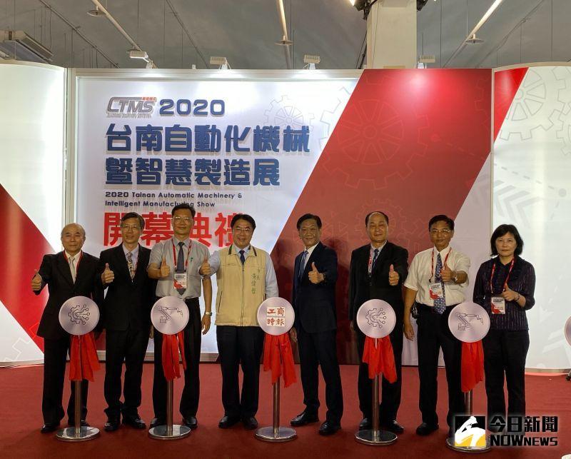 <b>台南自動化機械展</b> 今日南紡世貿登場