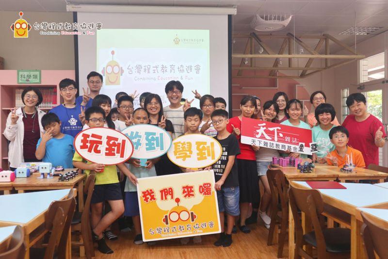 ▲台灣程式教育協進會前進偏鄉,希望透過一己之力提升偏鄉資源與能力,盡量消彌差距。(圖/台灣程式教育協進會提供)