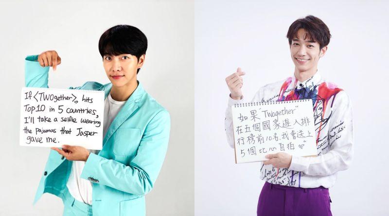 ▲李昇基(左)與劉以豪的節目排行迅速達標。(圖/李昇基、劉以豪IG)