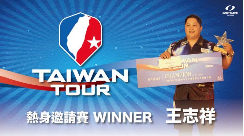 ▲王志祥奪下Taiwan