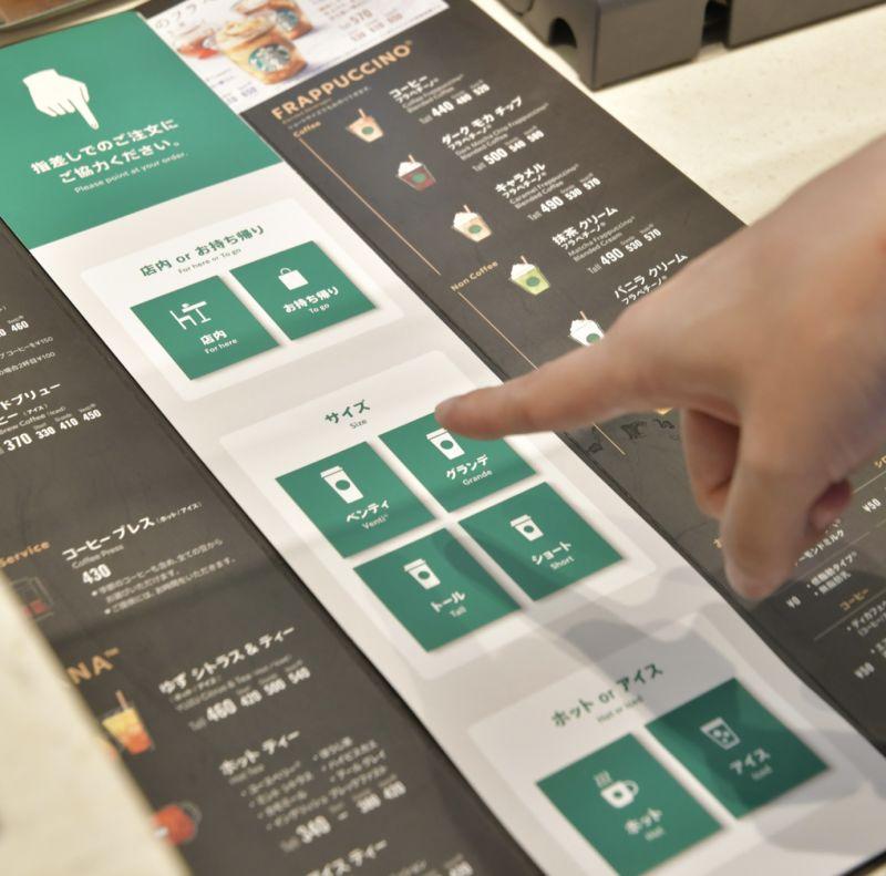 ▲顧客可自行選擇點餐方式(圖|翻攝自Twitter)