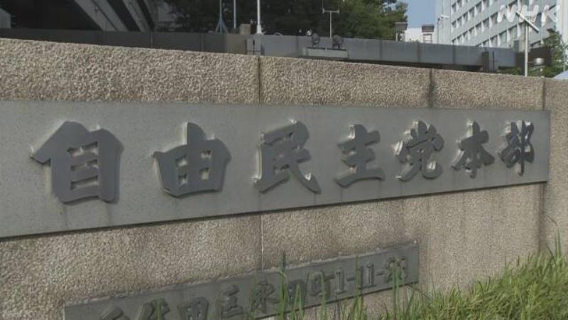 ▲日媒報導,日本自民黨有意就著香港國安法的實施提案。(圖/翻攝自 NHK )