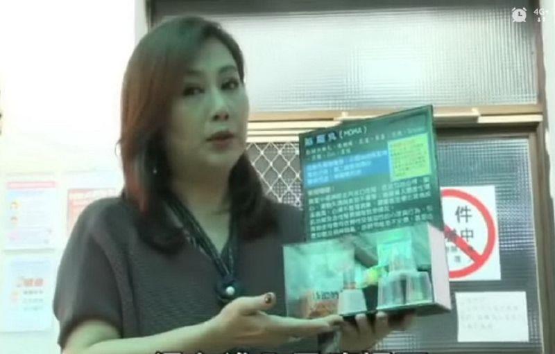 戲說台灣藝人楊凱琪擔任第一分局暑期青春專案代言人