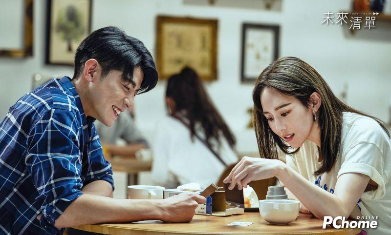 ▲張鈞甯(右)主演《未來清單》。(圖