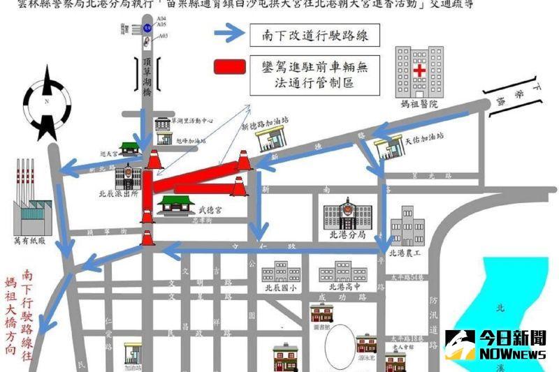 白沙屯媽祖徒步進香 北港警方交通疏導