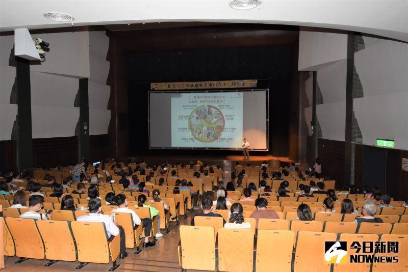 ▲台北市電腦公會與台灣三大電子支付系統(LINE