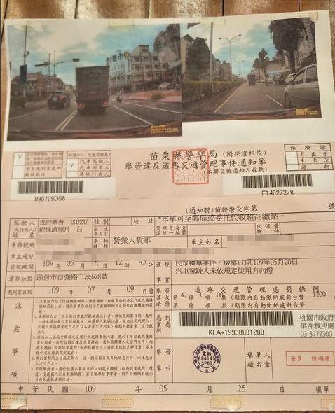 ▲大貨車司機抱怨自己收到三張罰單。(圖/翻攝自