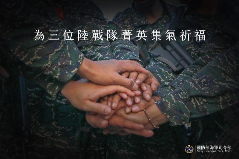 陸戰隊演訓意外3人命危 國防部:漢光主科目不受影響