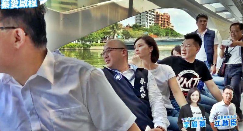 國民黨主席江啟臣4日南下陪同高雄市長補選參選人李眉蓁一起遊愛河。(圖/國民黨提供)