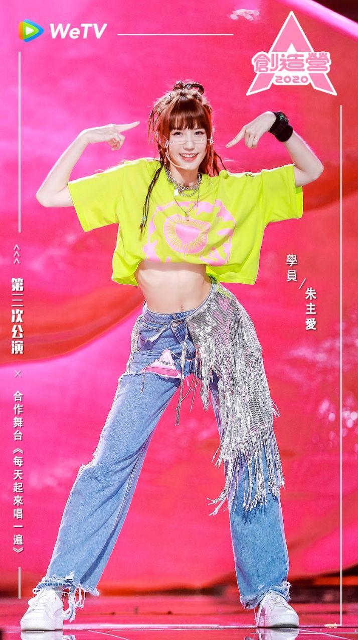 ▲大馬女歌手朱主愛認為自己熱愛舞台是最大優勢。(圖/WeTV提供)