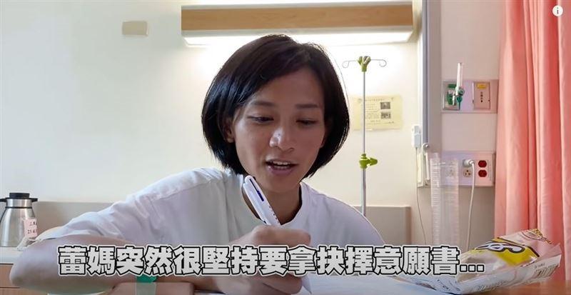 影/蕾媽開刀前簽「放棄急救」 淚崩告白:誤會宥勝了!