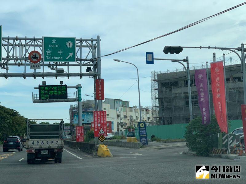 ▲高速公路局最近在彰化交流道周邊平面道路懸掛告示牌公告施工及封閉日期,多了1天。(圖/記者陳雅芳攝,2020.07.05)