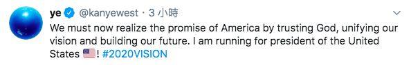 ▲肯伊威斯特宣布參選美國總統。(圖/翻攝肯伊威斯特推特)
