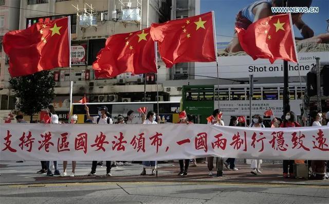 ▲《港區國安法》和香港高度自治性備受國際社會關注。(圖/翻攝自微博)