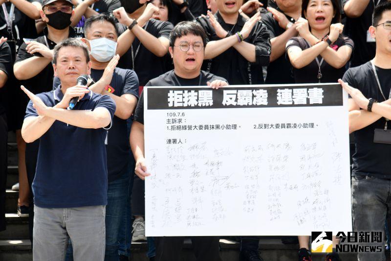國民黨國會助理簽署連署書,要求陳柏惟等立委不要抹黑、霸凌助理