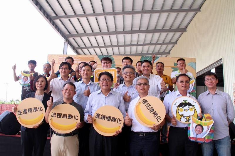 屏東外銷香蕉運用<b>大數據</b>轉型 出口日本可望超過千噸