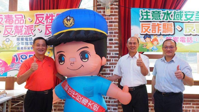 嘉義縣警察局因應學童暑期而開辦「小小警察體驗營」活動,即日開始接受報名。(圖/嘉義縣警察局提供)