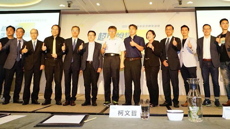 台北市長柯文哲6日下午參與疫情後經濟轉型論壇。