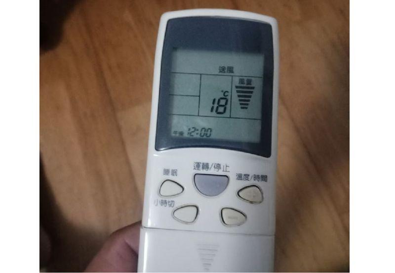 ▲(圖/翻攝自臉書社團「爆怨公社」)