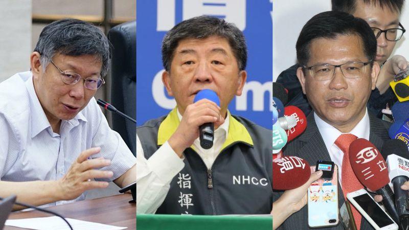 台北市長柯文哲、衛福部長陳時中、交通部長林佳龍。