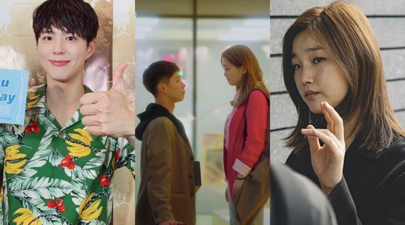 ▲朴寶劍(左)新作跟朴素丹合作。(圖/朴寶劍Twitter、Naver、tvN YouTube)